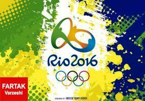 سهمیههای بانوان ورزشکار معلول ایران در پارالمپیک ۲۰۱۶