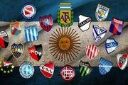 پیشنهاد مدیرعامل باشگاه مس کرمان برای فوتبال ایران در لیگ فوتبال آرژانتین اجرایی شد
