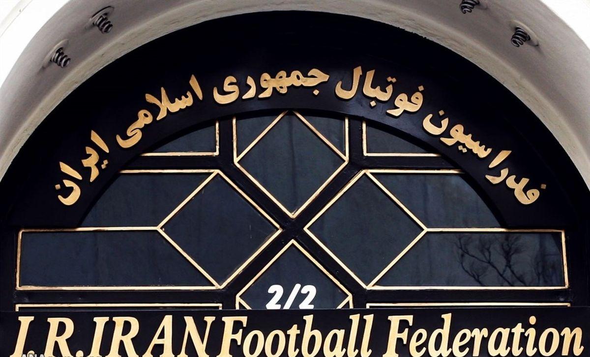سایه تعلیق دوباره روی سر فوتبال ایران افتاد