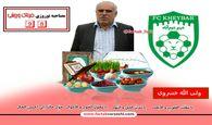 خسروی: پیگیر لیگ والیبال ایتالیا هستم/ کیروش به فوتبال ایران خدمت زیادی کرده است