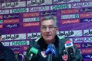 اعلام زمان نشست خبری برانکو و گل محمدی