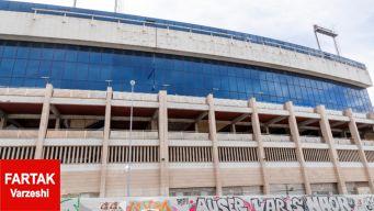 استادیوم قدیمی اتلتیکو مادرید در آستانه تخریب