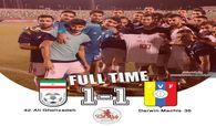 ایران 1-1 ونزوئلا؛ تساوی، عادلانه ترین نتیجه