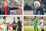4 اتفاق مهم در هفته بیستوپنجم لیگ برتر