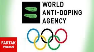 کمیته بین المللی المپیک چهار ورزشکار دوپینگی را محروم کرد