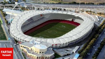 سیاه جامگان و استقلال در ثامن/ ورزشگاه جدید فعلا افتتاح نمی شود