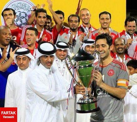گلر ایرانی العربی آخرین فصل فوتبالی خود را تجربه میکند