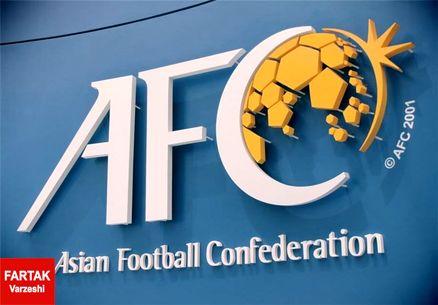 هشدار AFC؛ ایران را در آسیا تعلیق میکنیم!
