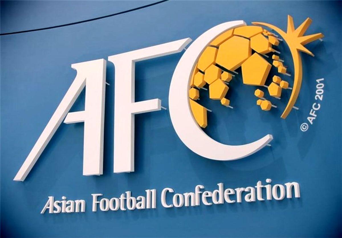 فرصت 20 روزه AFC به باشگاه های ایرانی!