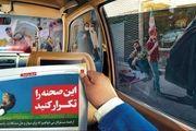 بیرانوند، تیم ملی فوتبال، مشکلات اقتصادی، آلودگی هوا و بیکاری جوانان؛ موضوع جدیدترین دیوارنگاره میدان ولیعصر +عکس