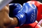 اعلام اسامی بوکسورهای دعوت شده به اردوی تیم ملی