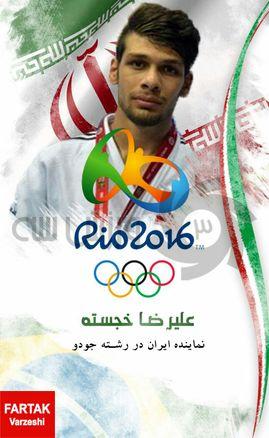 جودوکار تیم ملی از حضور در المپیک انصراف داد!