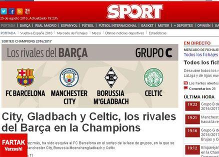 رسانههای بارسلونا به قرعه بارسا واکنش نشان دادند(عکس)