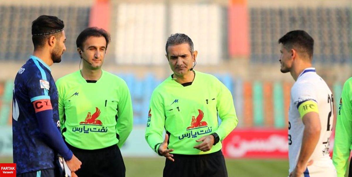 اعتراض باشگاه استقلال به داور بازی با آلومینیوم