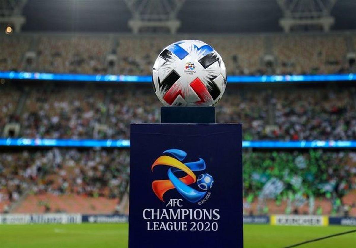 زمان قرعهکشی مراحل حذفی لیگ قهرمانان آسیا اعلام شد