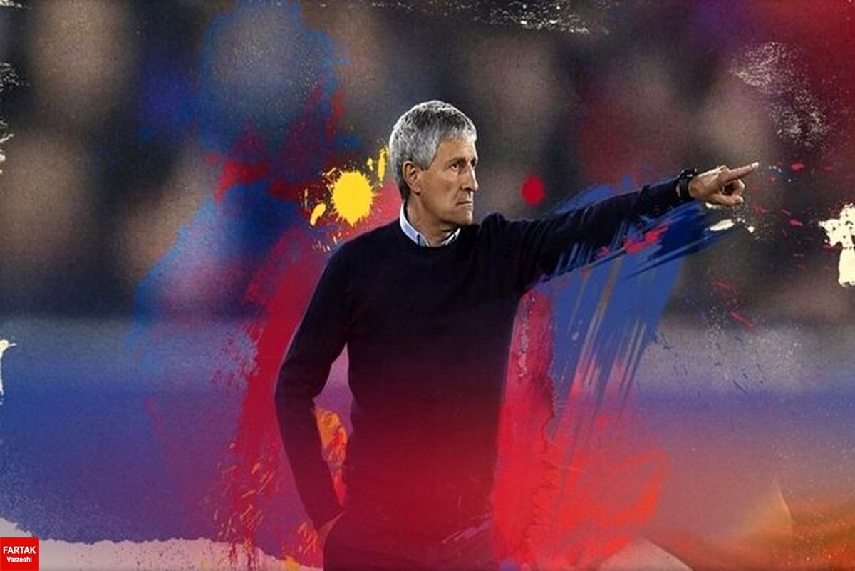 معرفی سرمربی جدید بارسلونا