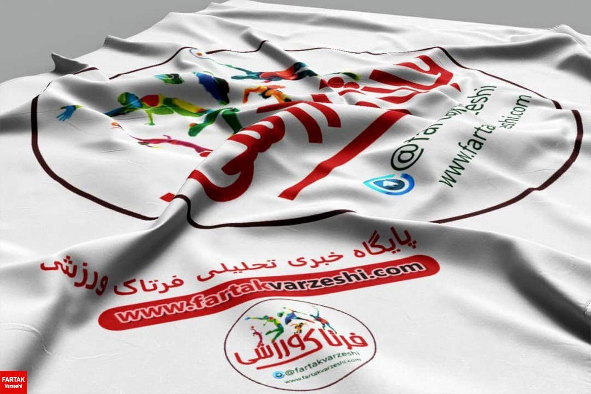 برترین سرمربی هفته یازدهم لیگ دسته یک معرفی شد