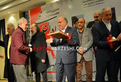 سلفی متفاوت قهرمان جهان و المپیک ایران در همایش تجلیل از برادران محبی