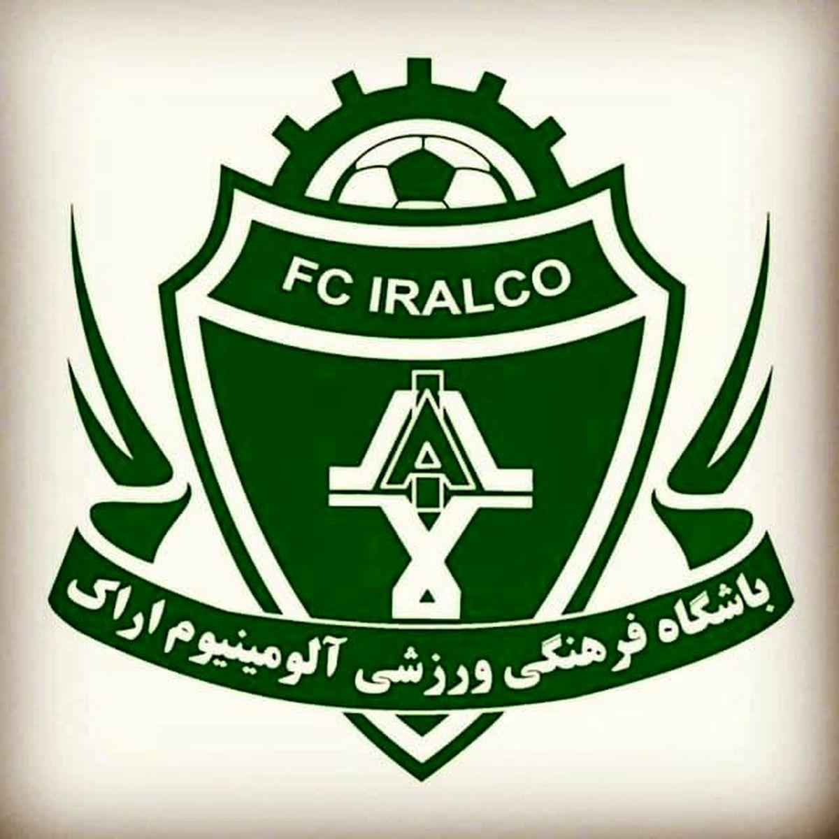 بیانیه باشگاه فرهنگی،ورزشی آلومینیوم اراک در خصوص اشتباهات داوری بازی با پیکان