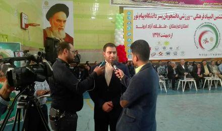 میزبان قهرمان هشتمین المپیاد پیام نور شد/خوزستانی ها کاپ قهرمانی را در خانه نگه داشتند