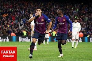 رونمایی از ترکیب اصلی دو تیم بارسلونا و رایو وایکانو