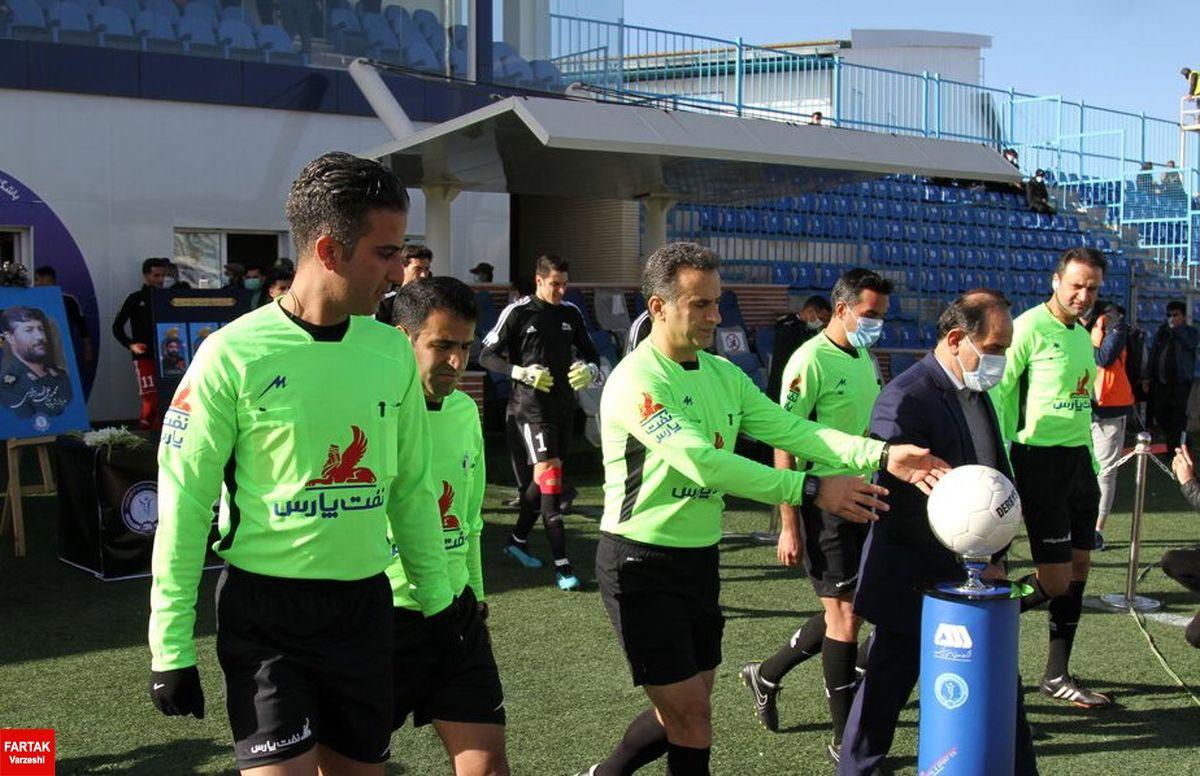 داوران هفته 26 لیگ دسته اول فوتبال معرفی شدند