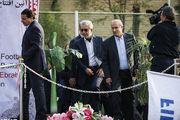 موضع ایران در انتخابات AFC چیست؟