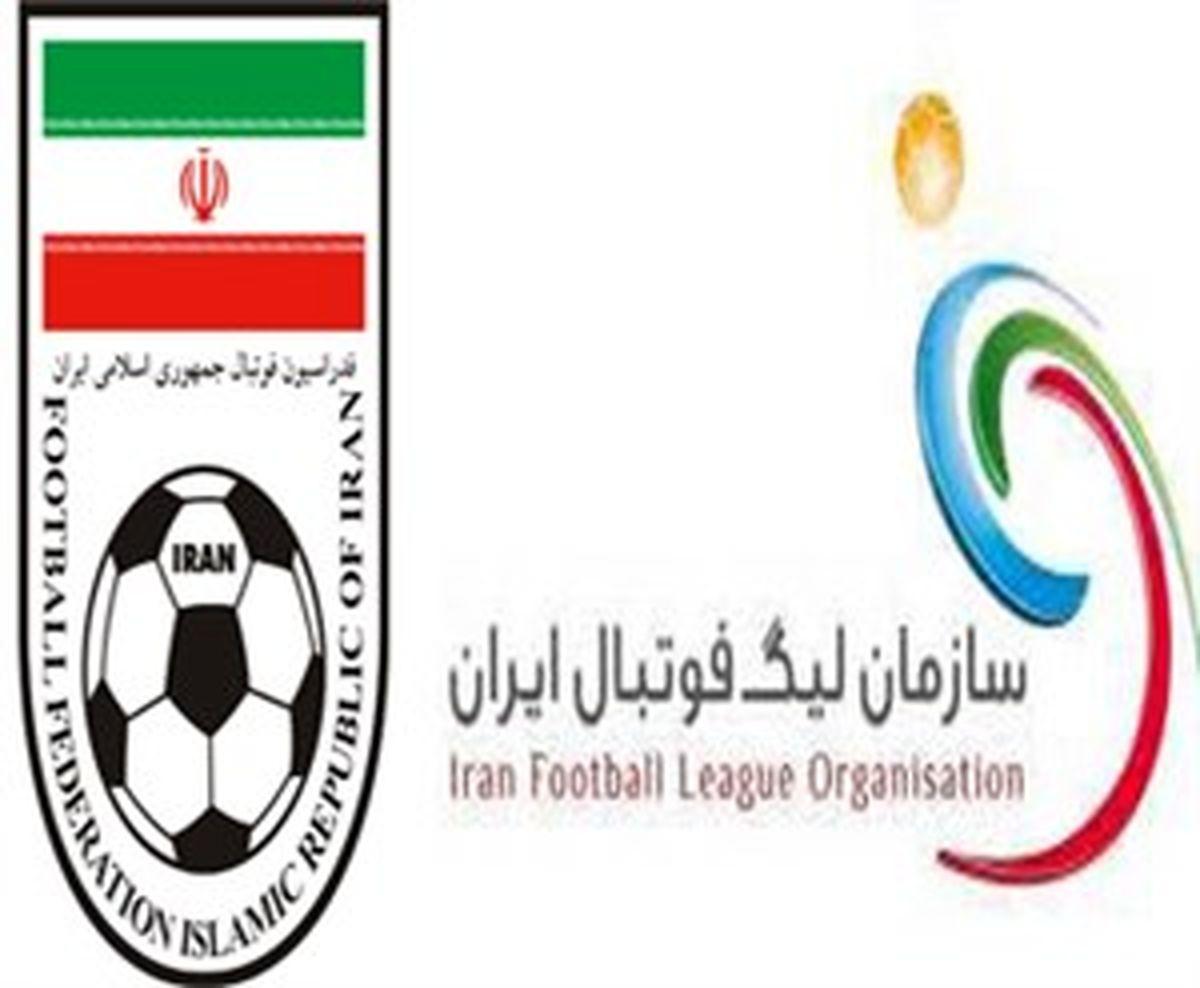 فدراسیون فوتبال: نامزدها از جنجال دوری کنند