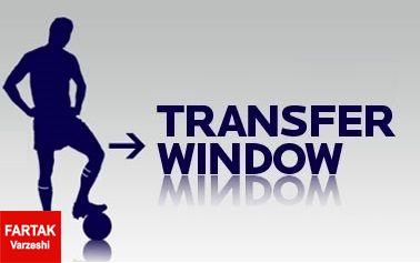 این روزها همه به دنبال انتقال قرضی بازیکن هستند