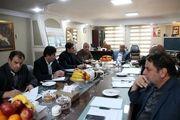 تاریخ دقیق برگزاری مجمع فدراسیون فوتبال اعلام شد