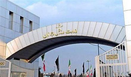 وزارت ورزش دلیل تاخیر در روند انتخابات فدراسیون شنا را اعلام کرد