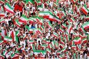 اقدام عجیب تماشاگران ایرانی در بازی امروز!