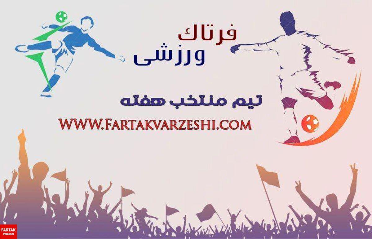 تیم منتخب هفته پانزدهم لیگ دسته یک معرفی شد+پوستر