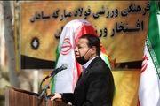 صحبتهای محمد رضا ساکت در رونمایی از پیراهن جدید سپاهان و نصب سردیس سردار شهید حسن غازی