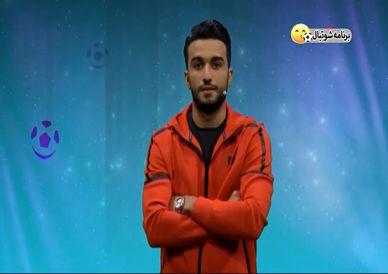 کلکل جالب فوتبالی سیانک نعمتی و علی علیپور + فیلم