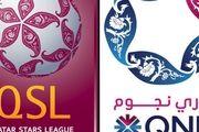 همه فعالیتهای ورزشی در قطر تعلیق شد/لغو دیدارهای لیگ ستارگان