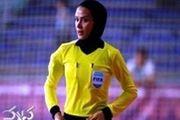 روایت گلاره ناظمی از تاثیر حجاب در داوری مسابقات فوتبال مردان