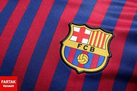 قرارداد ستاره بارسلونا تمدید نمی شود