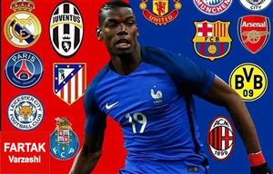 آخرین اخبار از نقل و انتقالات فوتبال اروپا - پنج شنبه