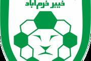 سهمیه خیبر واگذار شد / ورود تیمی جدید از تهران