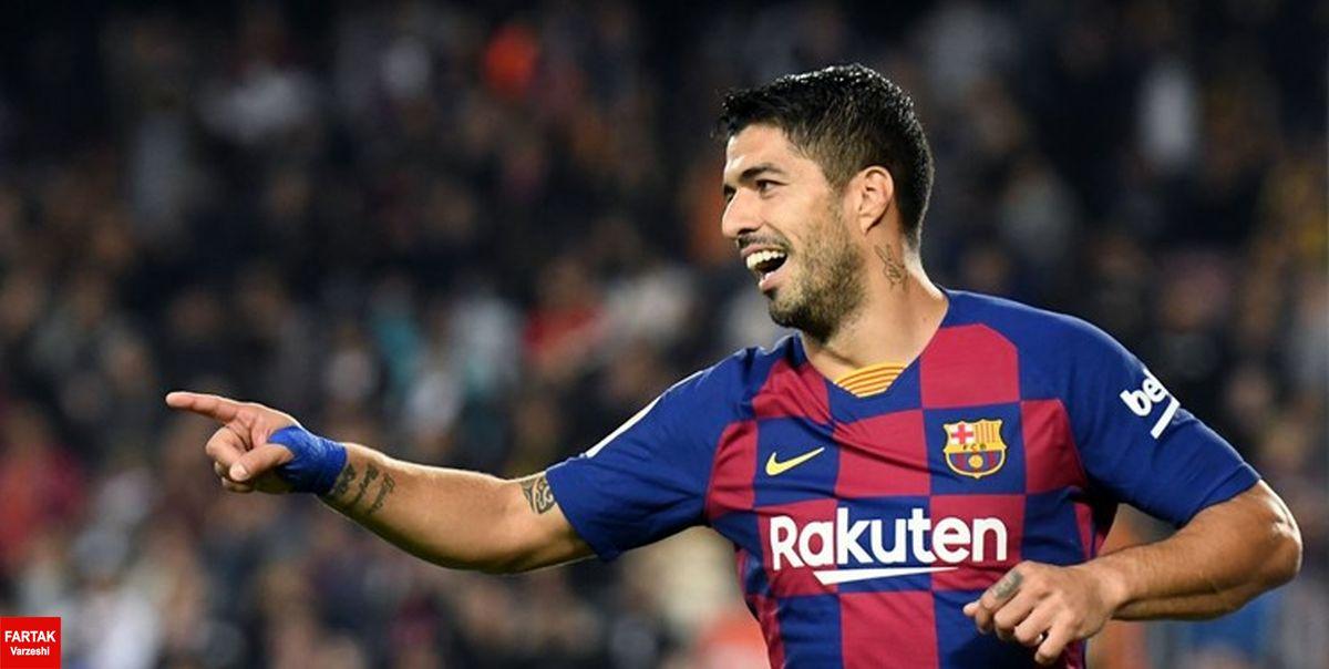 نگاهی به عملکرد سوارز در ترکیب بارسلونا