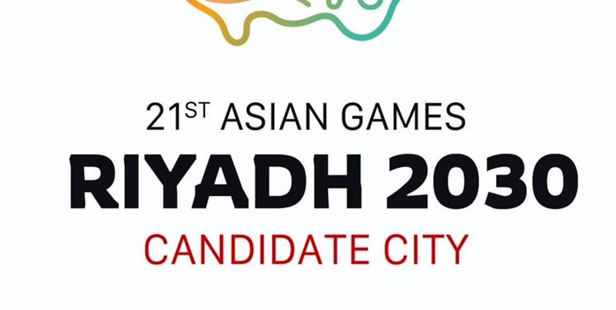 عربستان از لوگو و شعار خود برای بازیهای آسیایی رونمایی کرد + عکس