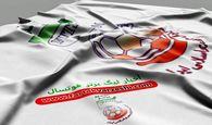 یک ایرانی نامزد بهترین دروازهبان سال جهان شد