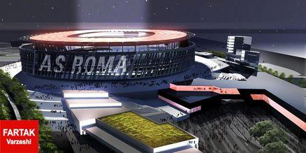 دخالتهای سیاسی مانع ساخت ورزشگاه رم!