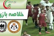 خلاصه بازی قشقایی شیراز 1 - شاهین بوشهر 0 + فیلم