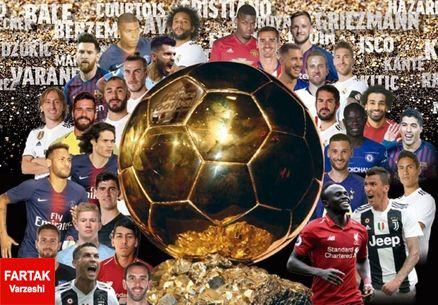 برنده توپ طلا از قبل مشخص شده بود!