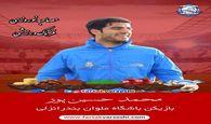 فرهاد مجیدی و یحیی گل محمدی بهترین مربیان ایران هستند/اولین عیدی را به خانمم دادم