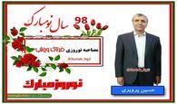 حسین پرویزی : قهرمان دو استقامت بودهام / پیروزی برابر مقاومت بهترین خاطره سال ۹۷ بوده است