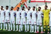 تیم ملی فوتبال ایران وارد بحرین شد