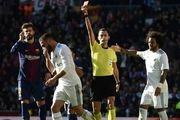 داور دیدار برگشت بارسلونا و رئال مادرید در کوپا دل ری مشخص شد